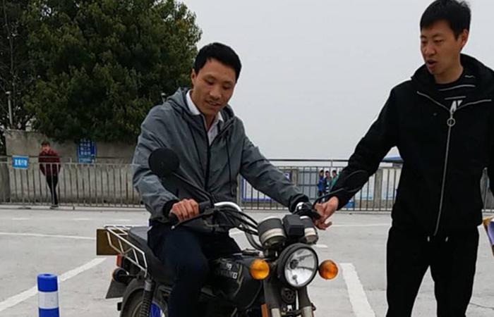 重庆摩托车培训