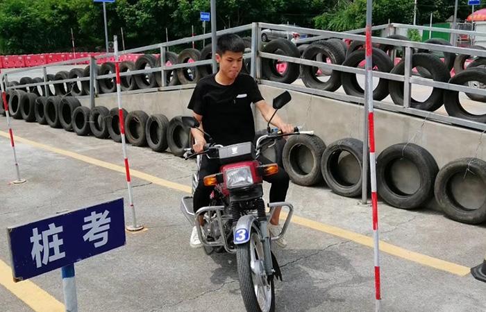摩托车培训学校